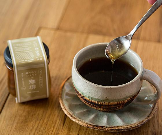 コーヒー専用はちみつ 珈琲
