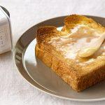 トースト専用はちみつ はちみつDAYS 雪白 250g